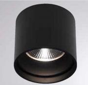 Потолочный светильник BROOK AC-LED Molto Luce